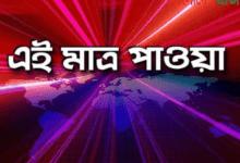 Photo of বাংলাদেশ ব্যাংকসহ ২০০ প্রতিষ্ঠানে সাইবার হামলা